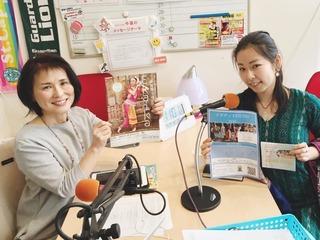 ラジオサンキュー0424.jpg