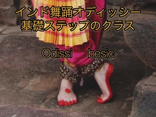 basic class.jpg