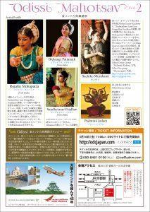 murakamisensei2.jpg