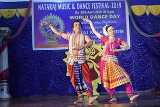 nataraj dance festival 2.jpg