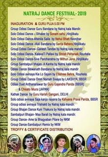 nataraj dance festival card.JPG