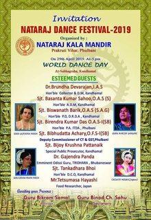 nataraj dance festival card2.JPG