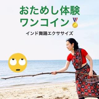 online500yen.jpg